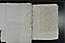 folio n152 - 1758