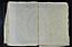 folio n296