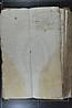 folio 0e