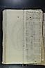 folio 171 - 1712