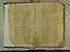 folio 1 005