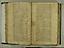 folio 1 074