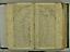 folio 2 008