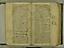 folio 2 020