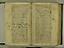 folio 2 025