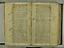 folio 2 036