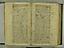 folio 2 039