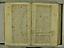 folio 2 044