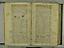 folio 2 045