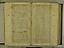 folio 2 048