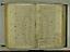 folio 3 158