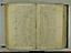 folio 3 161
