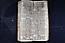 folio 153-1804