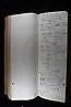 folio 168-1833