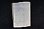 folio 113dup