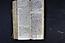 folio 184n
