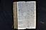 folio 212n