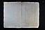 folio 12 n07