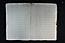 folio 14 n03
