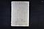 folio 17 n06