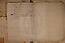 4 folio 023