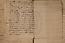 1 folio 069