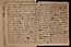 1 folio 123