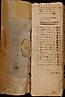 folio 001 1544
