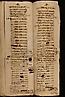 03 folio 89