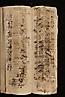 06 folio 55