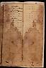19 folio 12