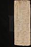 21 folio 01 1749