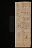 23 folio 01 1760