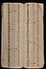 24 folio 46