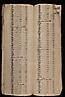 24 folio 47