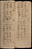 1 folio 039