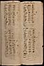 1 folio 045