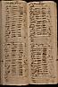 1 folio 058