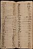 2 folio 005