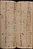 2 folio 032