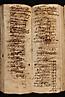 folio 085
