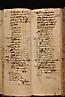 folio 055-54