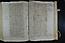 folio A083