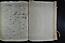 folio A117n