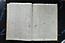folio 13dup