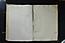 folio 83n
