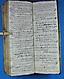 folio 361n