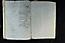 folio 068-1851