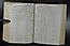 folio 2 51