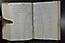 folio 3 42